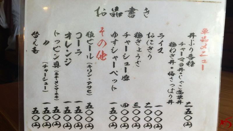つけ麺 らー麺 はぐるま (8)