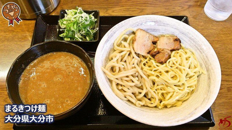 太麺&平打ち麺を濃厚なつけダレで。 2種の麺を1度に楽しめる、夫婦つけ麺♪