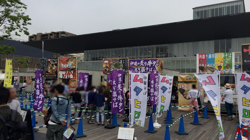 おおいた駅前らーめん博2016 (4)