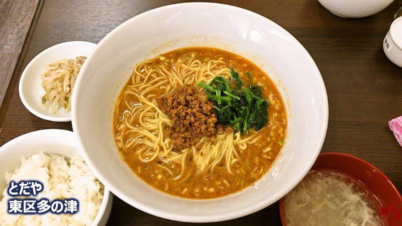 辛さ調節OKのマイルド担々麺 & 本格カラシビ麻婆豆腐が楽しめるお店が多の津に