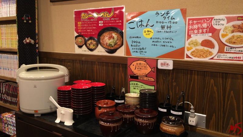 麺屋ここいち 久留米苅原店 (5)