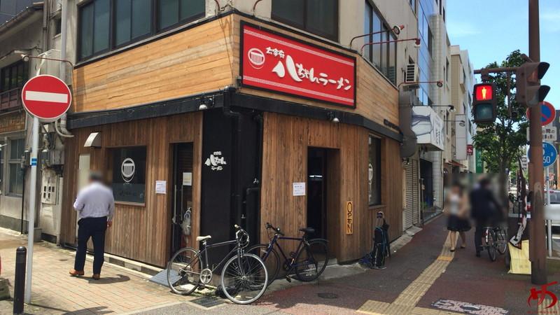 太宰府 八ちゃんラーメン天神店 (1)