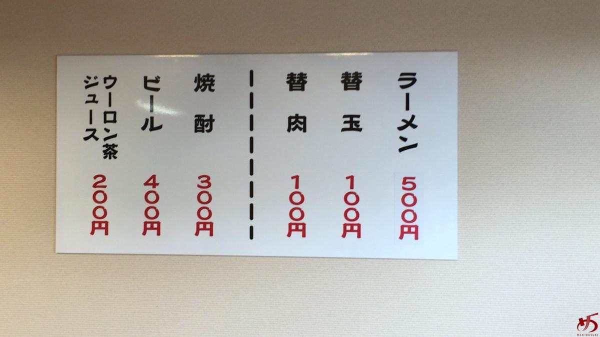 五号線沿いの元祖長浜ラーメン (5)