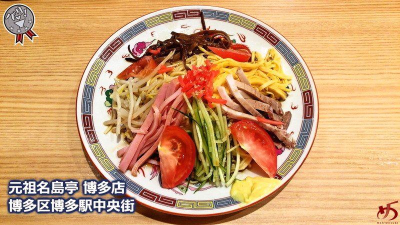 昭和の香り漂う王道ど真ん中のビジュアル。 その一皿の真価は、麺の旨さにあり!