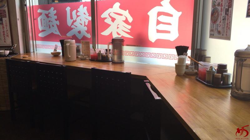 元祖糸島ラーメン 銅鑼 (7)