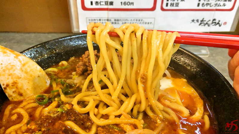 大名ちんちん 赤坂本店 (5)
