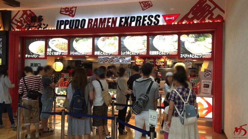 【店舗情報】IPPUDO RAMEN EXPRESS 鳥栖プレミアム・アウトレット店
