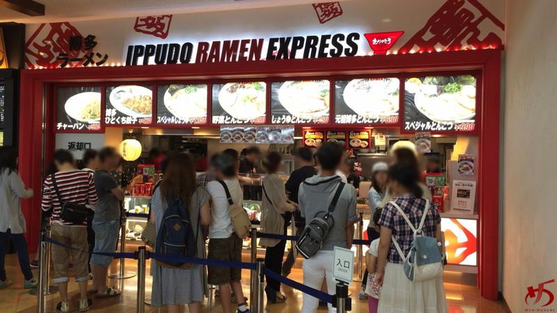 IPPUDO RAMEN EXPRESS (1)