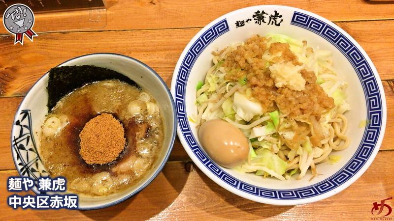 はんなり&ホッコリ、穏やかな味わいが魅力。 京の老舗が博多阪急にお目見え