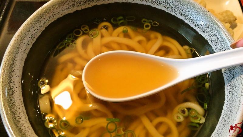 麺や ほり野 (16)