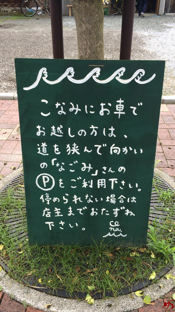 こなみ (1)
