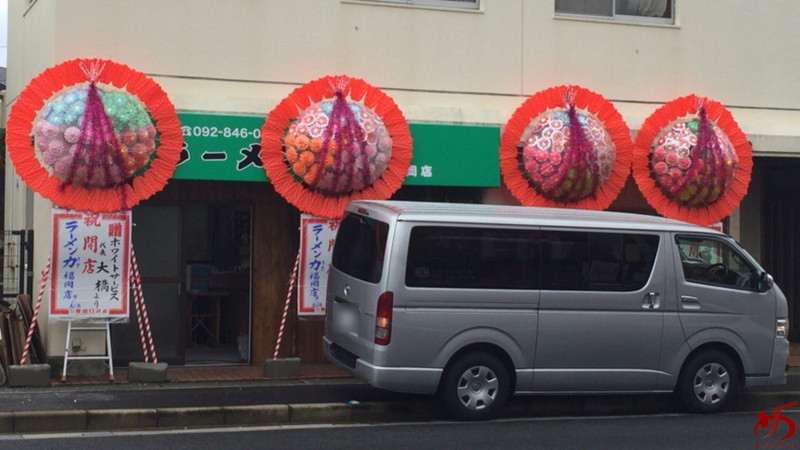 北九州ラーメン力 福岡店 (2)
