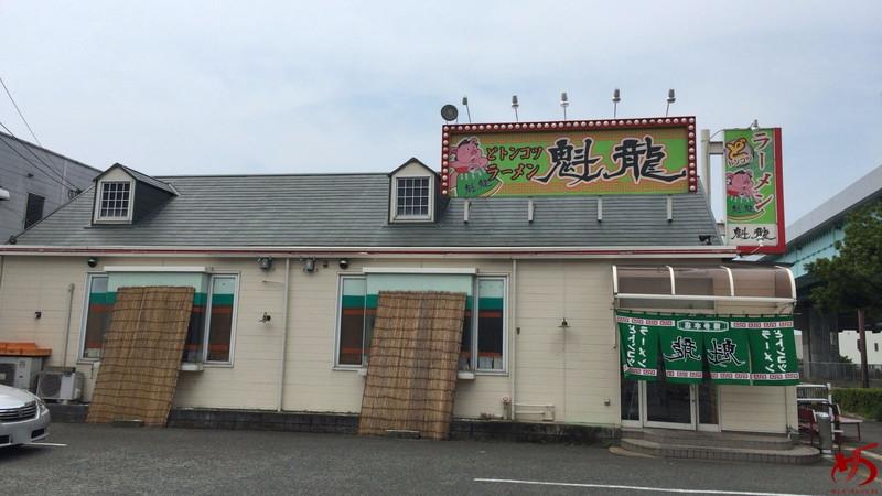 魁龍 博多本店 (1)
