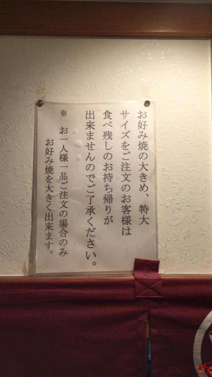 ふきや (6)