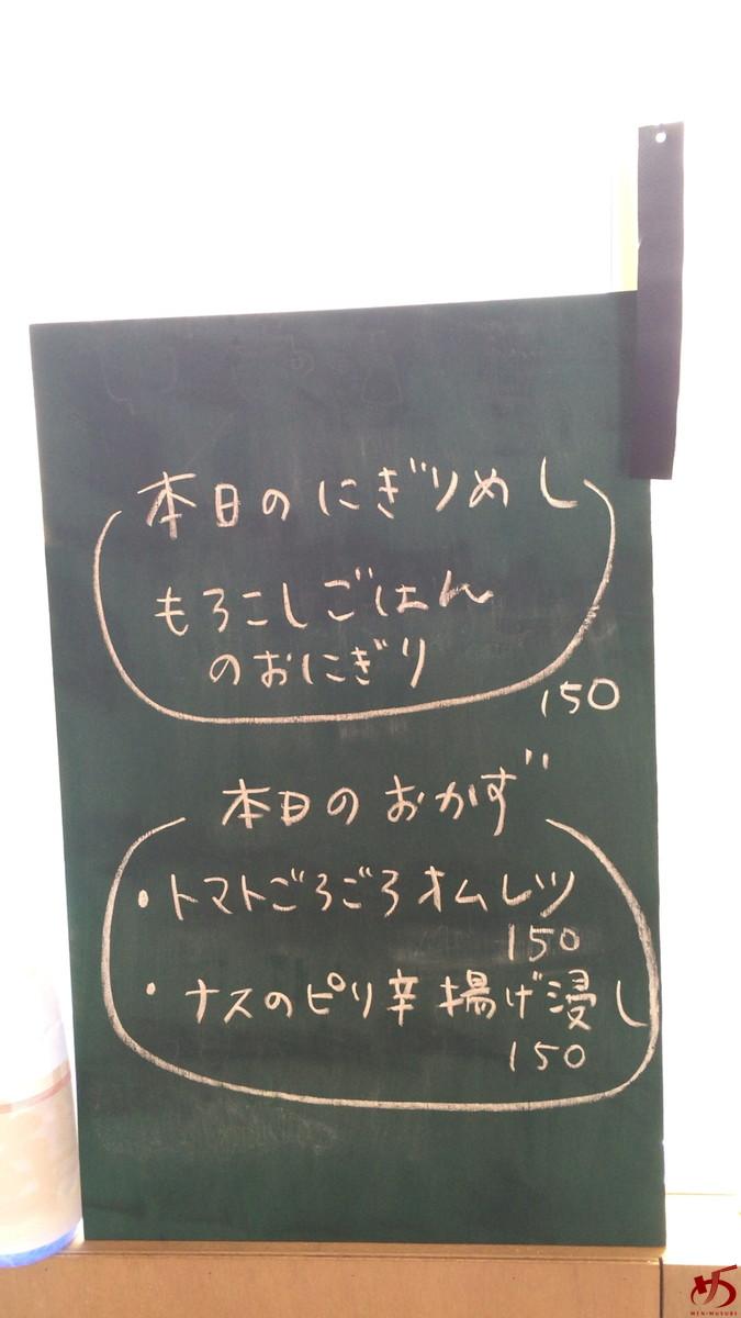 こなみ (7)