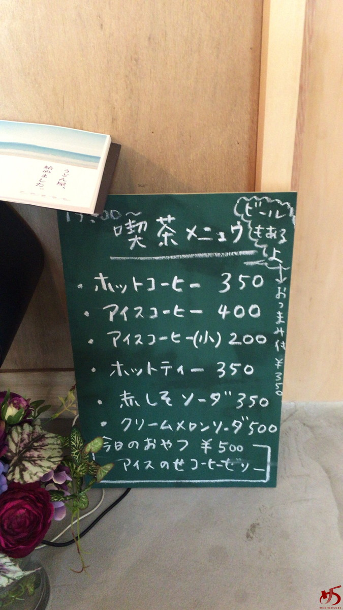 こなみ (6)
