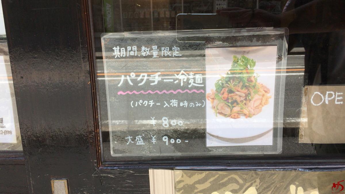 久屋 (2)