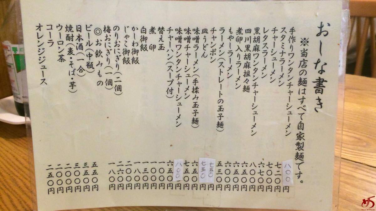 ぴかいち (2)