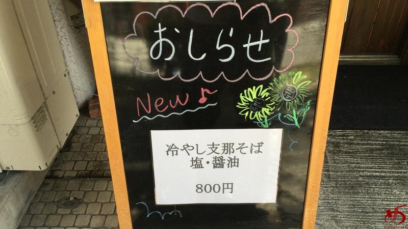 やっちゃんち (1)