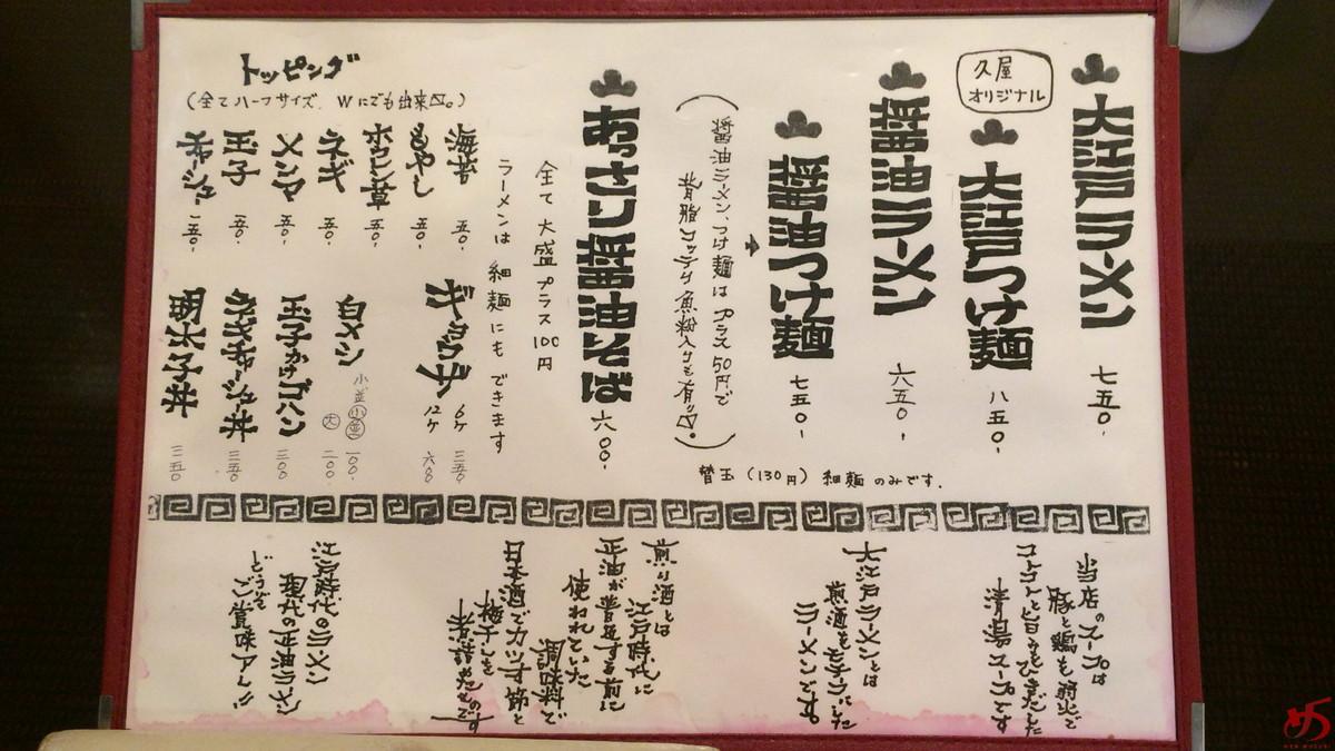 久屋 (1)
