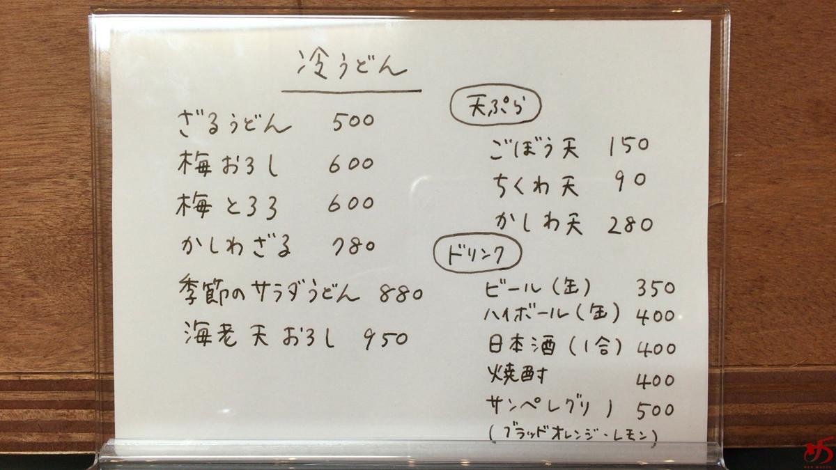 こなみ (3)