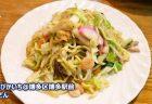 【宍道湖しじみ中華蕎麦 琥珀@東京都大田区】 美しく、味わい深いシジミの世界。