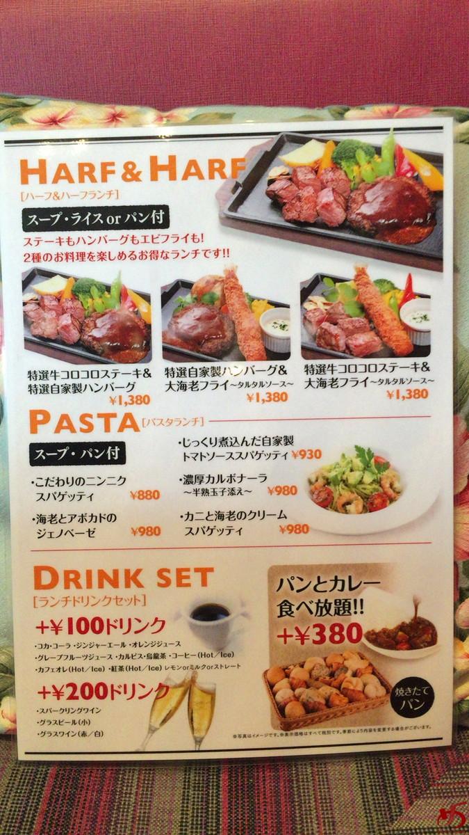 熟成肉バル キングステーキ (9)