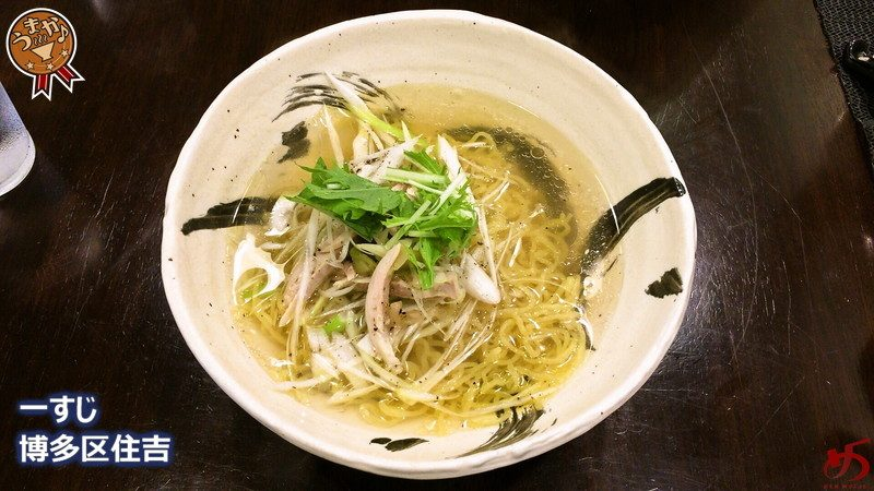 旨味タップリの塩&焦がし醤油スープ♪ トンコツ好きも納得の満ち足りた味わい