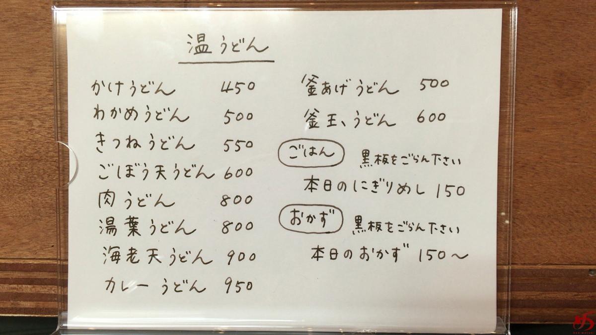こなみ (2)