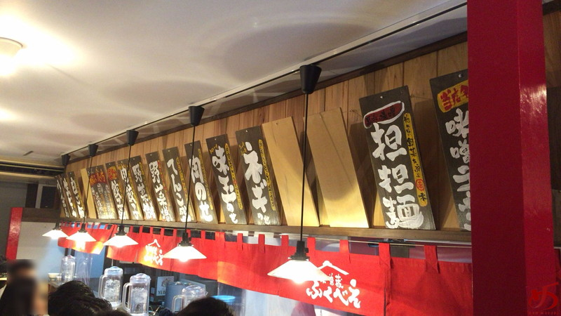 味噌蔵 ふくべえ (4)