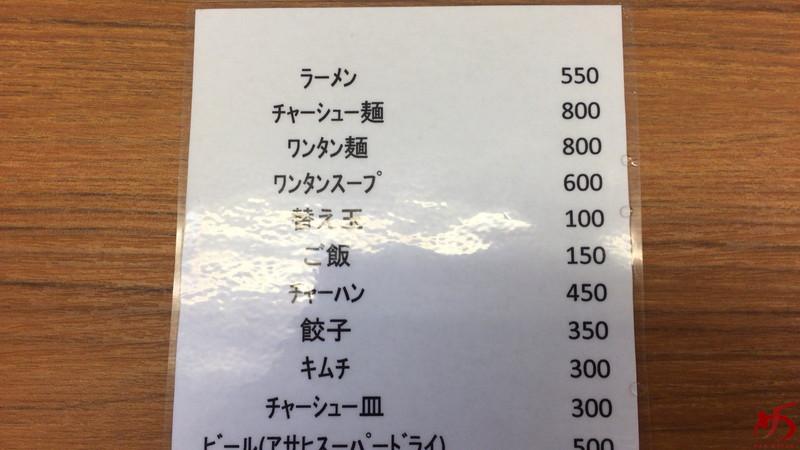 なおちゃんラーメン (1)