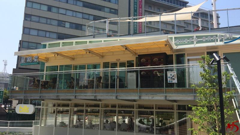 星期菜 ヌードル&シノワ (1)
