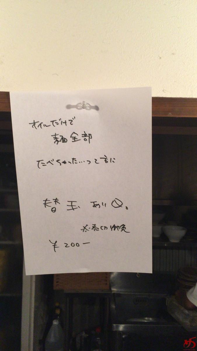 はなもこし (2)