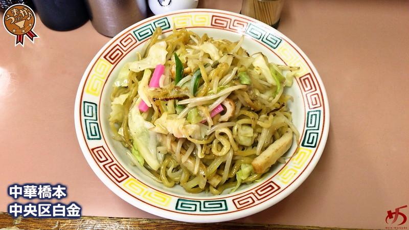 今回はタレにブレンドした豚骨スープが決め手の、イタリアンまぜそば♪