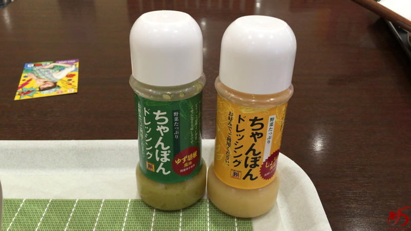 リンガーハット イオンモール香椎浜店 (1)
