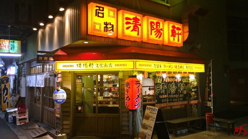 世界のモヒカン 文化街店 (4)