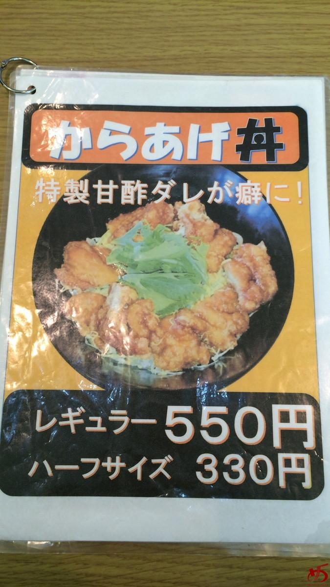 井手ちゃんぽん 新宮店 (3)