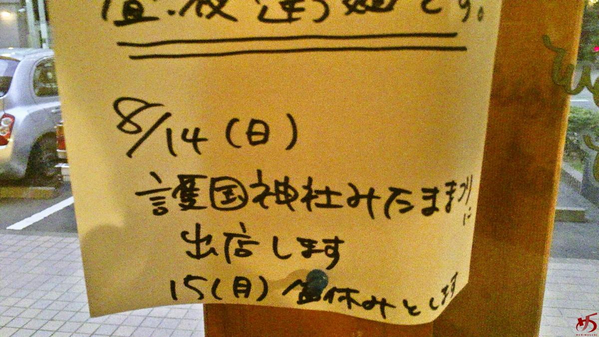 はなもこし (13)