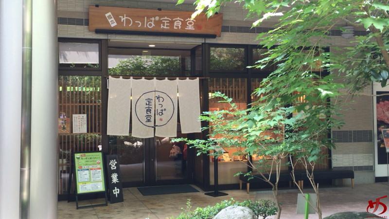橋本わっぱ定食堂 (1)