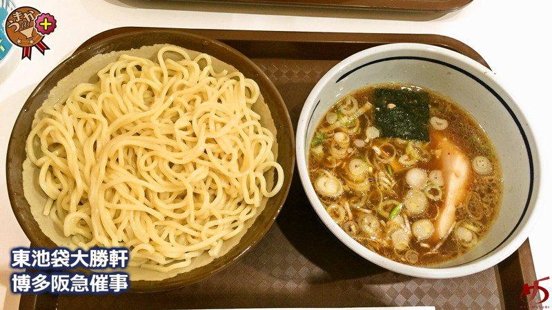 つけ麺はここから始まった! 本物の大勝軒を福岡で味わえる稀少なチャンスが到来