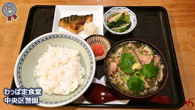 """ごはんがススミ過ぎる危険な旨さ♪ 大阪名物 """"肉吸い"""" の旨さを存分に味わう"""
