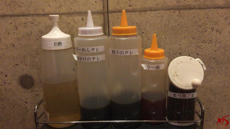 麺処 恭や (1)