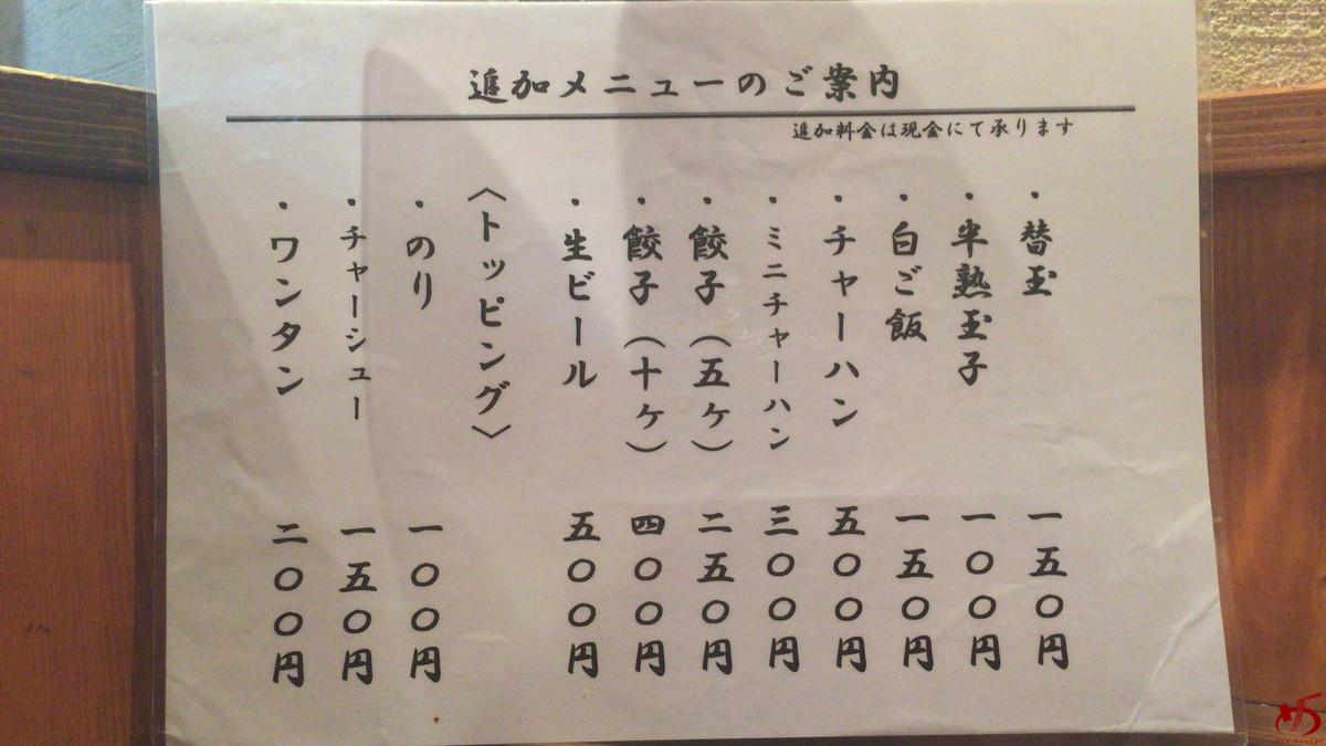 博多一双 中洲店 (3)