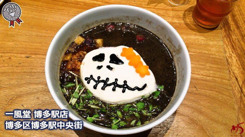消えては現れるSpook!? 見て食べて楽しい、ハロウィン仕様の斬新な一杯