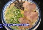 【らーめん 鴨 to 葱@台東区上野】 ウマし鴨らーめん&飲める親子丼で鴨尽くし♪