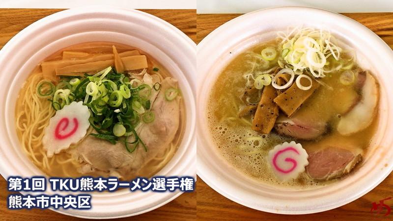 全国の名だたる有名店・人気店が熊本の地に集結!