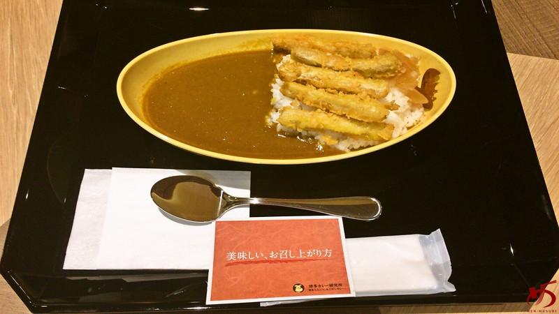 curry-kenkyujo-2