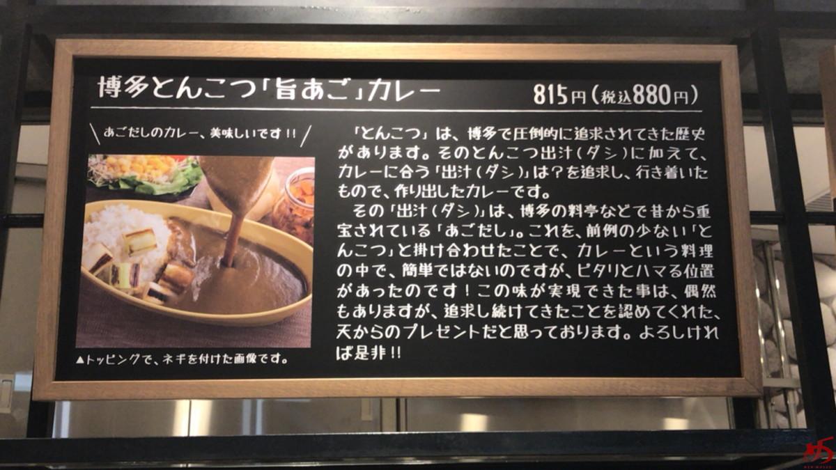 curry-kenkyujo-7