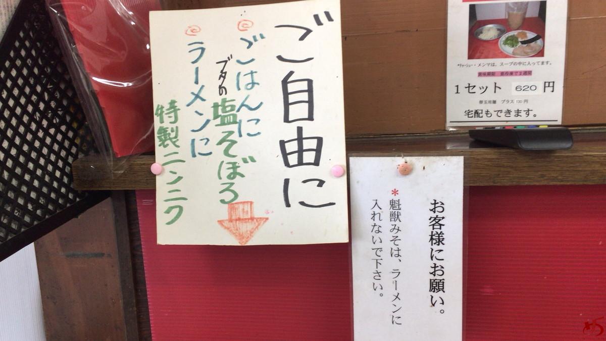 kairyu-kokura-1