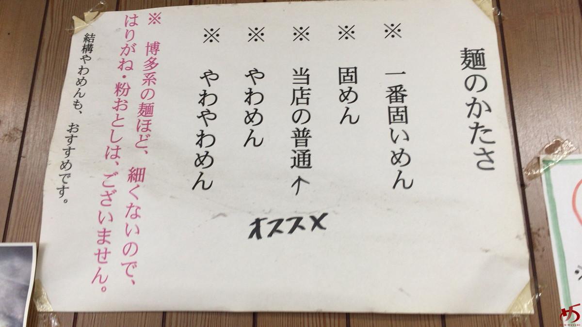 kairyu-kokura-5